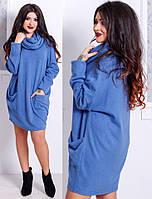 Короткое повседневное женское ангоровое платье-туника большого размера с шарфом-хомут   +цвета