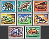 Монголия 1967 динозавры - MNH XF