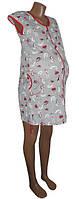 Халаты в роддом серии Janna Melange - натуральный трикотаж, размеры от 40 до 58, стильный дизайн!