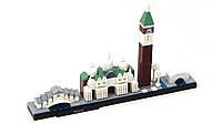 LEGO Architecture - Венеция