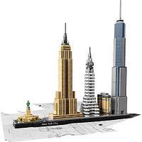 LEGO Architecture - Нью-Йорк