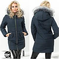 Женская стеганая куртка с капюшоном темно-синего цвета. Модель 16590