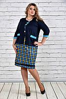 Темно-синий жакет 0310-1 (платье 0306-1 отдельно)