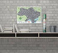 Travel Map™ Моя Рідна Україна