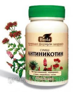 Смесь антиникотин (Таблетки)