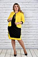 Желтый жакет 0310-2 (платье 0301-2 отдельно)