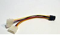 Кабель ATX6pM/F 0,3м для видеокарты