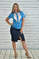 Голубая блузка 0359-2 (на фото с юбкой 0360)