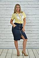 Желтая блузка 0359-3 (на фото с юбкой 0360)