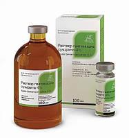ГЕНТАМИЦИН 4% раствор для лечения респираторных и желудочно-кишечных заболеваний