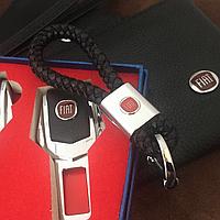 Кожаный брелок для автоключей с логотипом Fiat (Фиат)