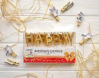 """Набор свечей """"Happy birthday"""", золото, в упаковке 13 букв, 2,5*2 см"""