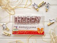 """Набор свечей """"Happy birthday"""", розовый, в упаковке 13 букв, 2,5*2 см"""