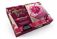 Набор Шкатулка-вышивка Embroidery Box 08 Danko Toys