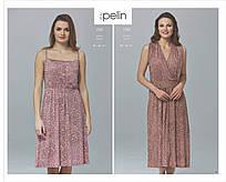 Платье домашнее Турция Nusa 1123