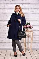 Синее кашемировое пальто осень-весна | t0614-2