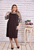 Коричневое платье-мешок | 0631-2