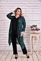 Зеленая накидка и черная блузка (комплект) | 0632-3