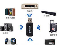 Bluetooth аудио ресивер приемник Wireless Reciver H-163