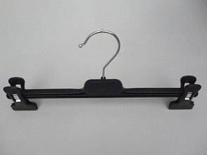 Вешалки, плечики пластмассовые для брюк и юбок черные, 30 см тремпеля, фото 3