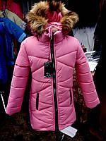 Теплая Куртка детская для девочки зима