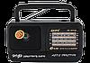 Радиоприемник Kipo KB-409AC (сеть+батарейки)
