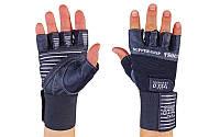 Перчатки атлетические с фиксатором запястья VELO VL-8117