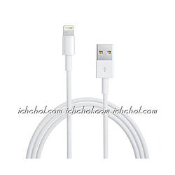 Оригинальный Lightning USB кабель для iPhone, iPod, iPad