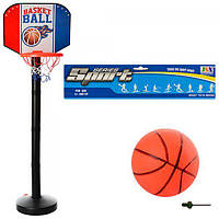 Баскетбольное кольцо на стойке с щитом JSN (M 1038)