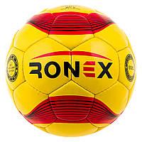 Мяч футбол Ronex Red/Black JOMA-1-YDXN-RB