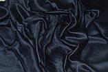 Палантин однотонный темно-синий, фото 3
