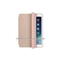 Чехол Smart case для iPad Air 2 Бежевый