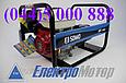 Бензиновый генератор Sdmo Perform 4500, фото 8