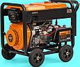 Дизельный генератор Daewoo DDAE 9000DXE-3, фото 2