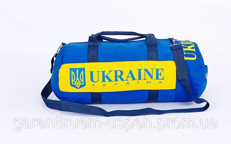 d23a54650a89 Сумка для тренировок с национальной украинской символикой UKRAINE GA-5633-5