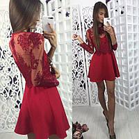 Женское вечерние кружевное  платье