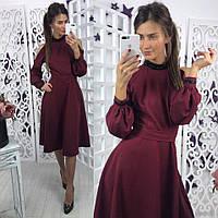 Женское вечерние платье