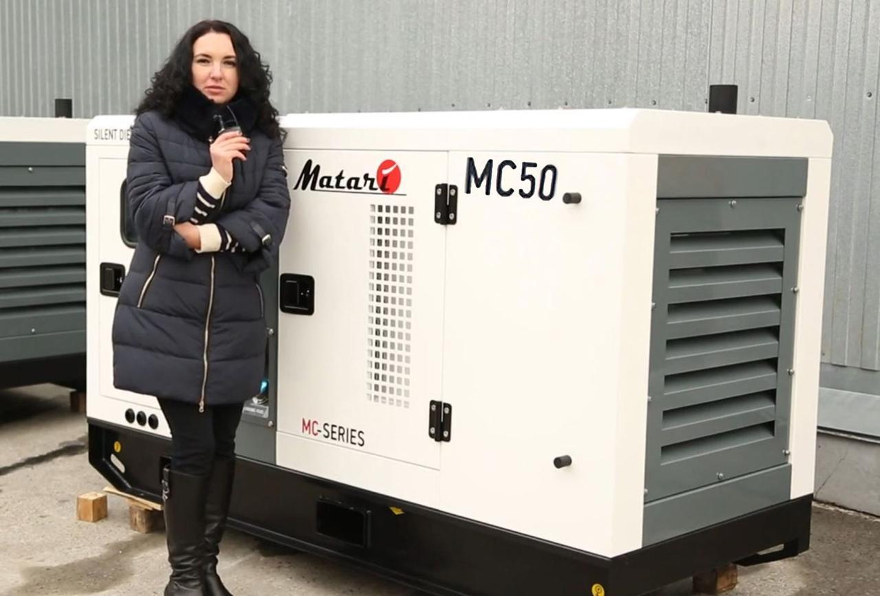 Дизельный генератор Matari MC50 (M02-214)