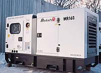 Дизельный генератор Matari MR 160