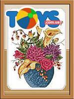 Картина «Цветы в вазе» для вышивки крестиком, H231