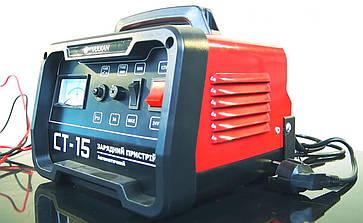 Зарядное устройство Vulkan CT 15