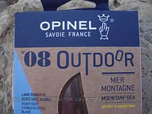 Нож Opinel (опинель) N°8 Outdoor Earth-Red (001714), фото 3