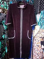 Длинный женский халат велюр
