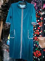 Женский велюровый халат с замком