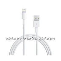 Оригинальный Lightning USB кабель 2m  для iPhone, iPod, iPad