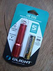 Фонарь Olight LED I3E-TX красный с батарейкой (I3E-RED), фото 2