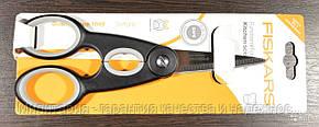 Универсальные кухонные ножницы Fiskars (1003034/859977), фото 2