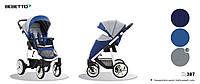 Детская прогулочная коляска Bebetto Nico (SL387) синий с серым