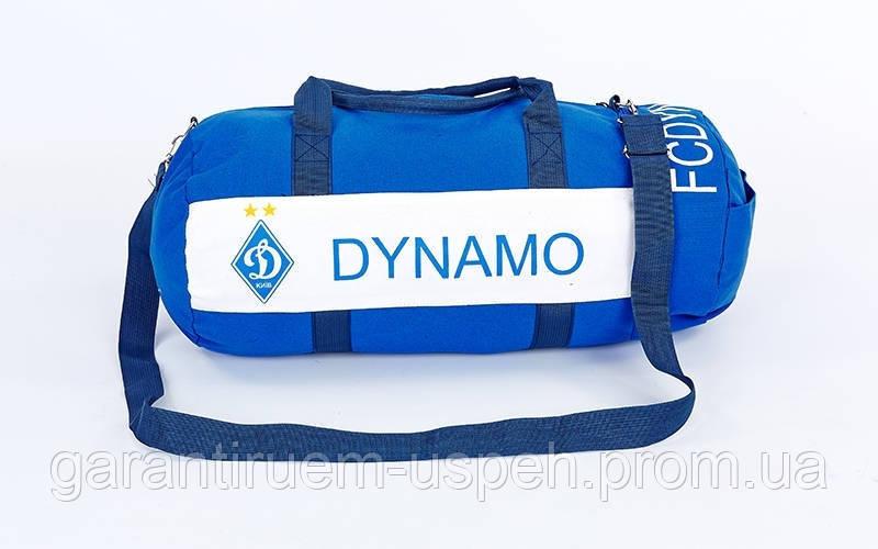 7e3a7a17de89 Сумка для тренировок с символикой футбольного клуба DYNAMO KYIV GA-5633-6,  цена 279 грн., купить в Киеве — Prom.ua (ID#642868007)