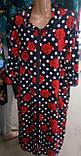 Велюровый женский халат 58-62 рр., фото 3